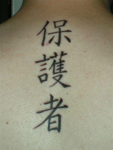 海外反応 i love japan 外国人の可笑しな日本語タトゥーの画像を 爆笑333連発 あなた本当に