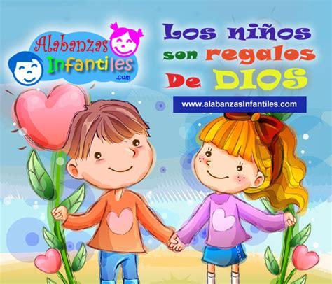 imagenes biblicas para niños imagenes cristianas infantiles para descargar gratis