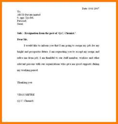 resignation letter format india driverlayer search engine