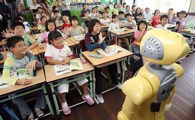 film with robot teachers enlokam robot teachers capture south korean classrooms
