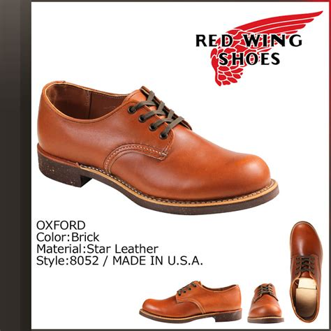 made in usa oxford shoes allsports rakuten global market wing wing shoes