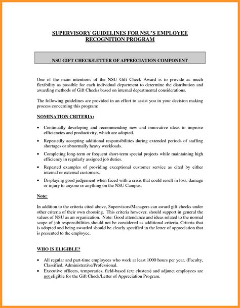 appreciation letter to employee award sle employee appreciation letter bio letter format