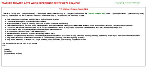 Experience Letter Text 100 Experience Certificate Letter Sle Sles Business Certificate Templates