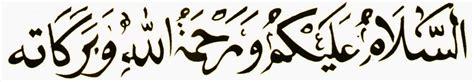 tulisan arab assalamualaikum myideasbedroom