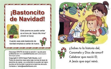 Candy cane christmas spanish pdf seed faith books