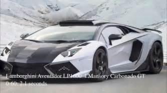 Fastest Lamborghini In The World 2014 Top 10 Fastest Cars In The World 2015 Hd