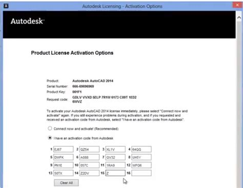 how to activate and download autocad 2014 full guide