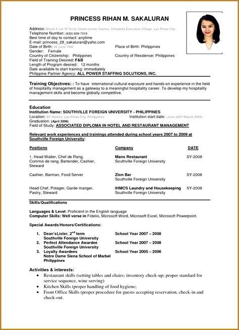 12 curriculum vitae exle pdf