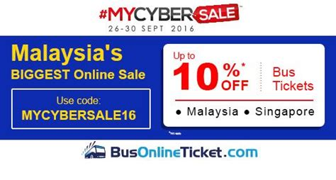 subramanyam for sale tickets advanced booking online mycybersale 26 30 september 2016 busonlineticket com