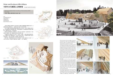 design competition names architecture competition works ifengspace design