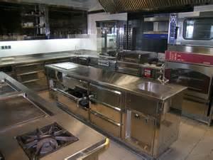 la cuisine et laboratoire matinox sas
