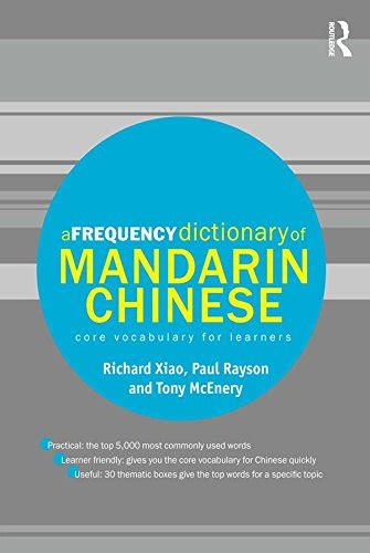 a frequency dictionary of vocabulary for learners routledge frequency dictionaries and edition books ebook a frequency dictionary of vocabulary