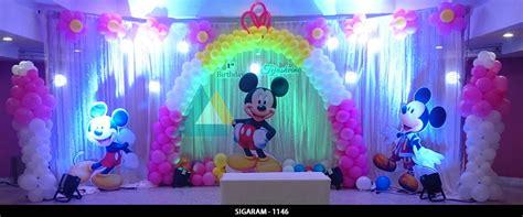 Decorate House For Birthday by Themed Birthday Celebration At Ram International Hotel