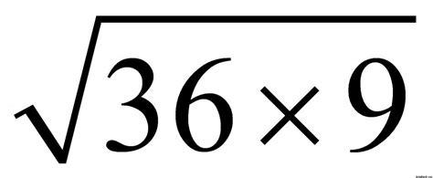 multiplicacion de raices cuadradas operaciones con ra 237 ces cuadradas potencias y ra 237 ces