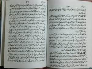 Co Education In Pakistan Essay by Essay On Coeducation In Pakistan