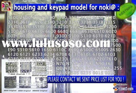 Casing Nokia Fullset 2610 2626 2 cell phone keypad songs cell phone keypad songs manufacturers in lulusoso page 1