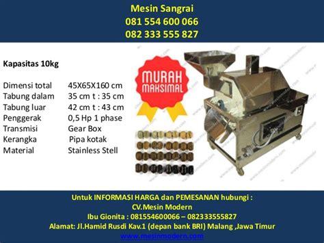 Paling Laris Gear Box Mesin Cuci As Kotak Lubang 6 Pully Standar 081 554 600 066 082 333 555 827 mesin sangrai kopi manual mesin s