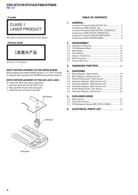 wiring diagram for sony cdx gt240 sony xplod 52wx4 wiring