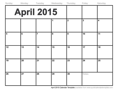 calendars for april 2015 printable calendar template