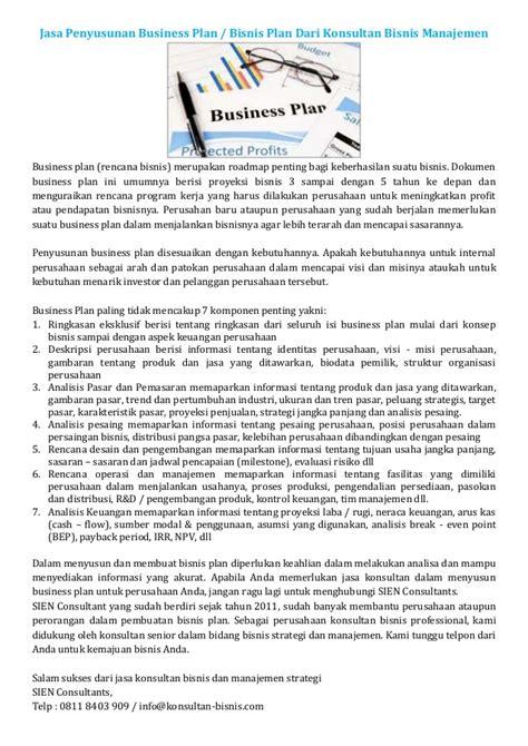 format bisnis plan jasa jasa penyusunan business plan bisnis plan dari konsultan