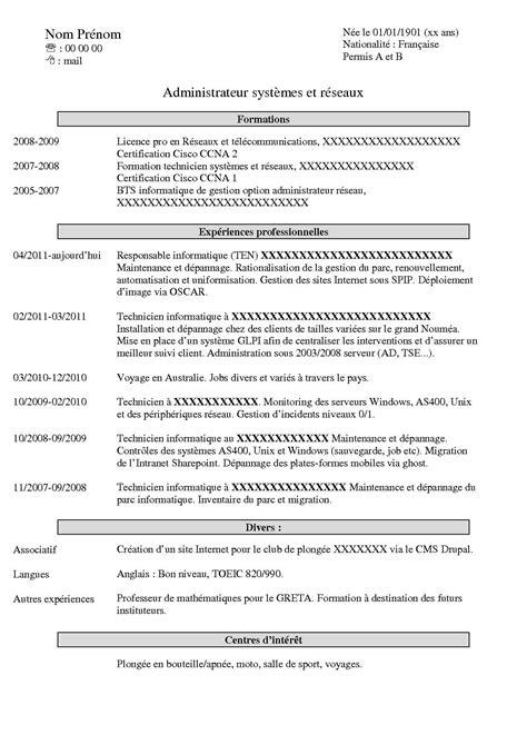 Réaliser Un Cv by Exle Resume Exemple Cv Anglais Serveur