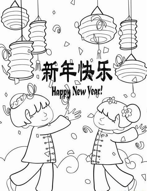 new years color meanings 新年元旦简笔画图片 2015年快乐 育才简笔画