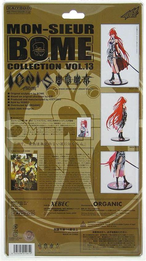Mon Sieur Bome Collection Vol13 Jingai Makyo Ignis Pvc Figure mon sieur bome collection vol 13 ignis my anime shelf