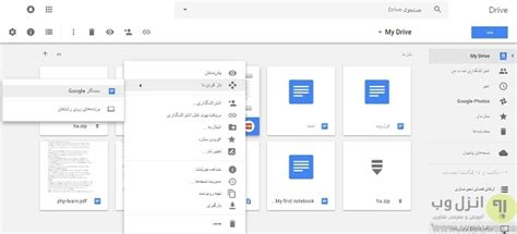 convert pdf to word persian واژه