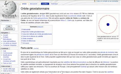 blibli wikipedia la pollution de l espace