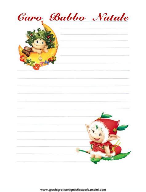 carta da lettere da stare gratis lettere per babbo natale lettera a babbo natale lettera