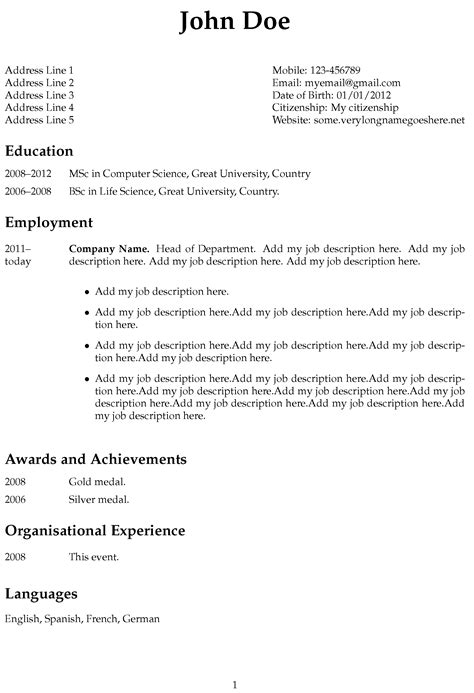 layout for job description header footer page layout and margins tex latex