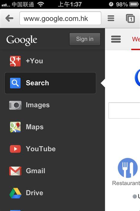 side menu plugin  javascript  html