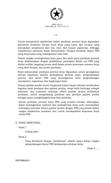 parameter penilaian kinerja pp46 2011 penilaian kinerja pnsperaturan pemerintah no 46