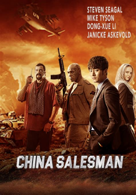 film china salesman tricoast worldwide line up at afm filmfestivals com