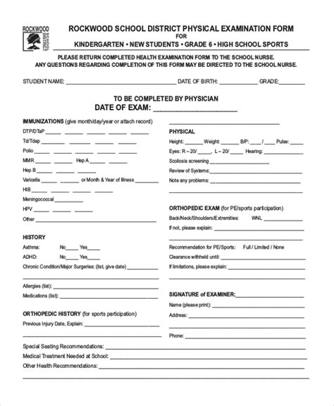 cdl physical form business form templates