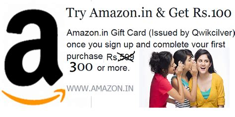 Amazon Gift Card Offers - amazon 100 gift card offer on shopping for rs 300 or more