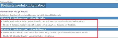 www interno it nella sezione cittadinanza guida alla presentazione della domanda di cittadinanza