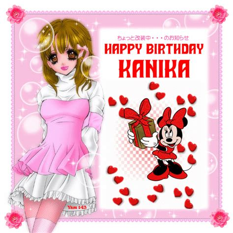 Happy Birthday Kanika Mp3 Download | glitter graphics the community for graphics enthusiasts