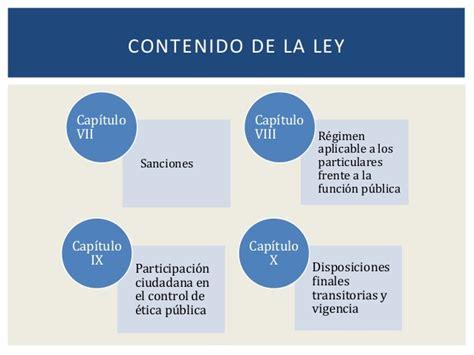ugt prepara la constitucion de su comision etica 3 ley de etica gubernamental leg