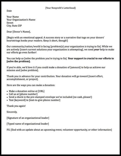charity patron letter 3 foolproof ways to get more donations for charity events