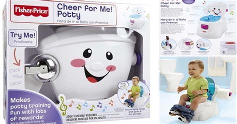 Diskon Potty Cheer For Me http letsgrab fisher price cheer for me potty