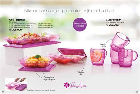 Tupperware Frozen Rectangular Set 3pcs Promo tupperware breakfast mega set daftar update harga terbaru indonesia