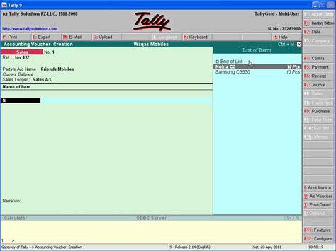 youtube tally tutorial tally tutorial in urdu 07 32 youtube