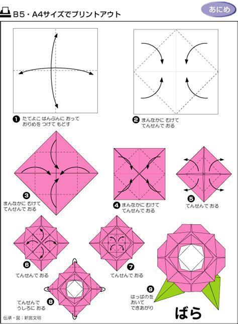 Omuta Origami - origami omuta comot