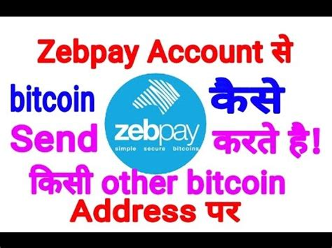 bitcoin zebpay how to send bitcoin through zebpay wallet zebpay व ल ट