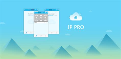 ip pc software ip pro for pc