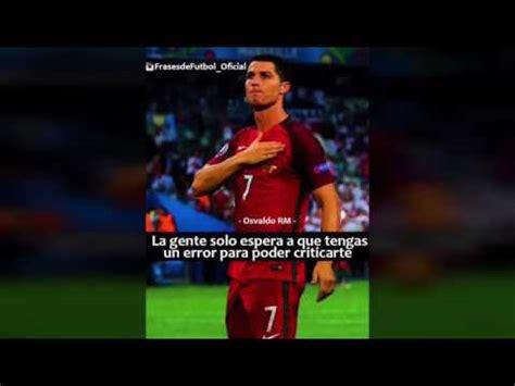 imagenes chidas de jugadores con frases imagenes de futbol con frases youtube