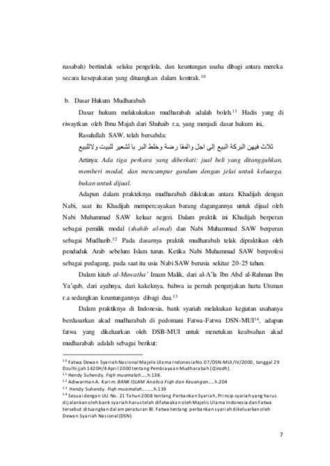 Manajemen Keuangan Syari Ah Analisis Fiqh Keuangan Muhamad manajemen pelayanan produk dan jasa bank syariah mudharabah dan musya