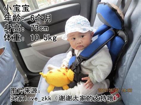 car seat for 10 month canada potable baby car seat safety seat for children in the car