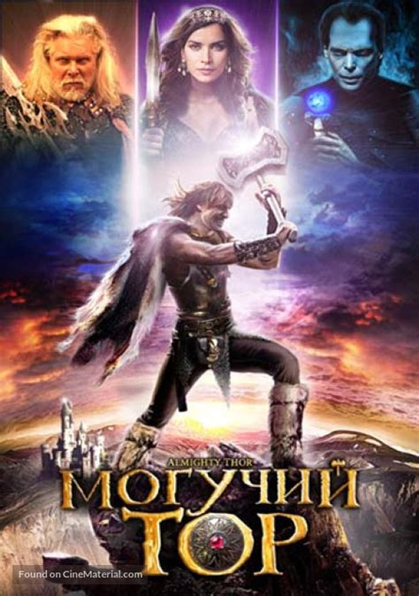 film almighty thor almighty thor 2011 hindi dubbed hindi movie review